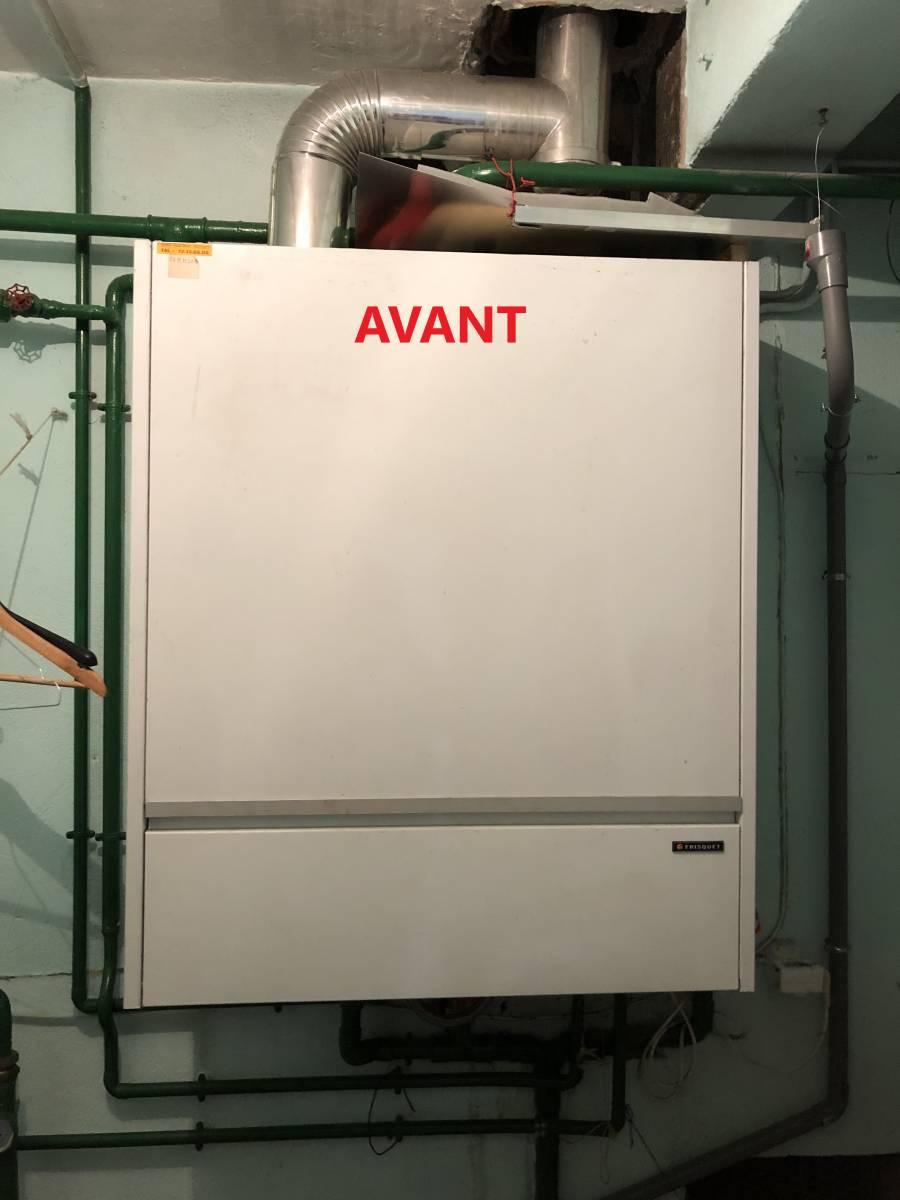 Installation Chaudière À Condensation installation d'une chaudière gaz condensation frisquet